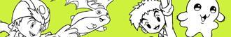 Pintar Digimon